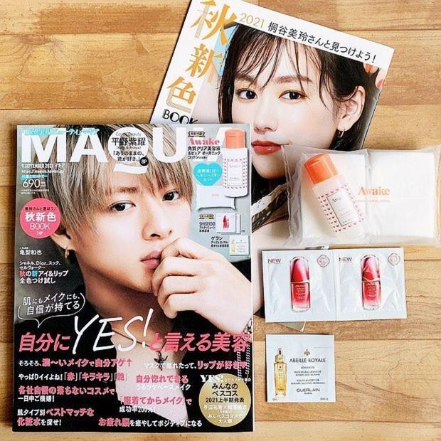 【即完売必至】付録充実!平野紫耀さんの表紙が目印「MAQUIA9月号」本日発売!