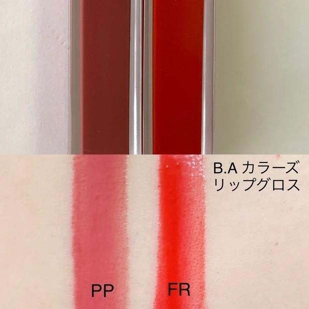 【春コスメ2021】B.A カラーズ リップグロス