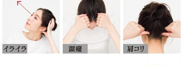 これぞ究極の0円美容! 顔のたるみ、くすみetc.…頭皮ほぐしでお悩み解決_20