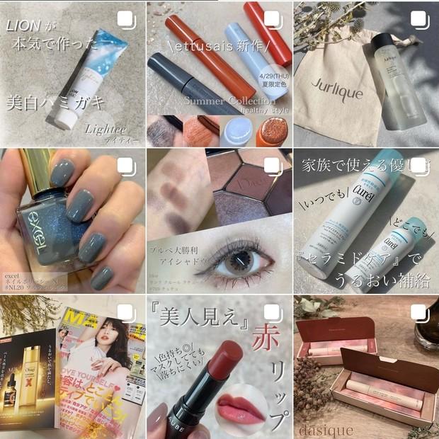 Instagram MAQUIAブロガー 自己紹介 マキアブログ チームマキア
