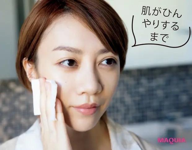 【美弥るりかさんのモーニングルーティン】化粧水パッティングで追い打ち!