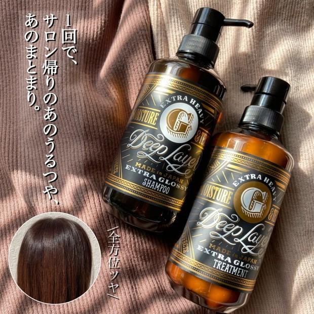 【Deep Layer】触りたくなる髪が手に入る!香水のようなふんわりした香り&しっとりまとまる仕上がり!
