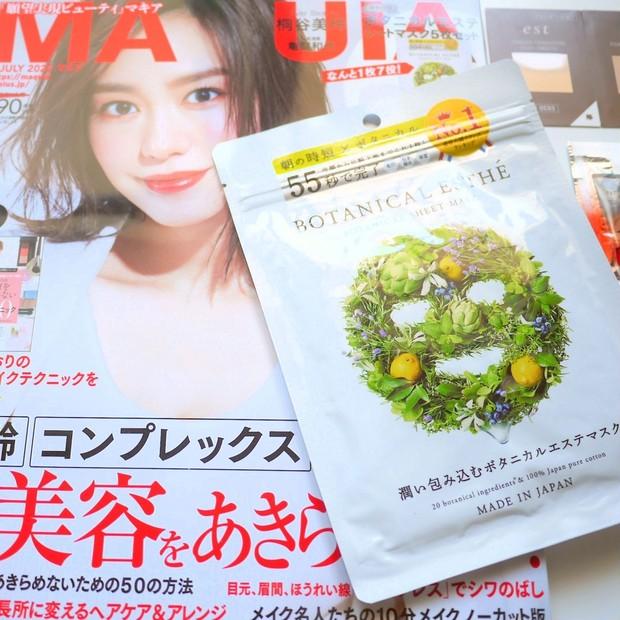 【完売必至】まさかの現品シートマスク付き!MAQUIA7月号発売中!