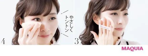 【石井美保さん厳選化粧品】重ねても崩れないメイクテク披露!_2