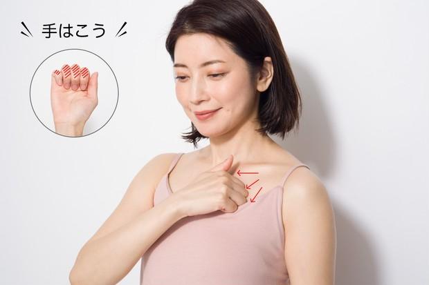 育乳セラピスト・森 絵里香さん流、お悩み別美乳マッサージ  _5