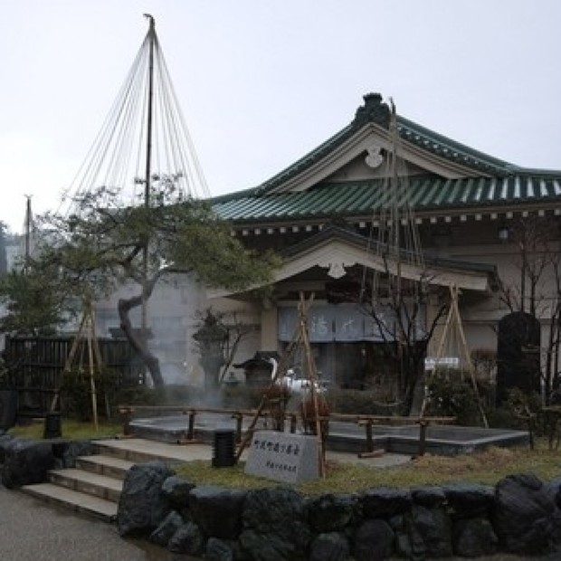 菊の湯 in 石川県山中温泉郷 (カルシウム・ナトリウム-硫酸塩泉)