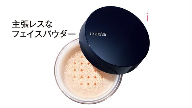 メディア フェイスパウダー S ¥1300/カネボウ化粧品