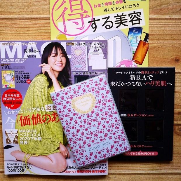 【完売必至】付録越えスケジュール帳にベストコスメ♡MAQUIA1月号発売中!