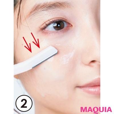 【ムダ毛処理・お手入れ】カミソリの刃を肌に対して45度くらいに当て、上から下に動かしながら剃る。