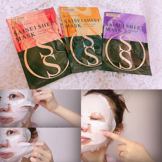 【マキア12月号特別付録】週2回の新習慣!11月15日発売!フローフシSAISEIシートマスクをお試し♪