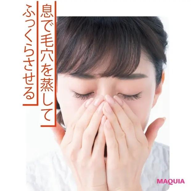 【夏のスキンケア】美容家 石井美保さんの毛穴縮小テク_1