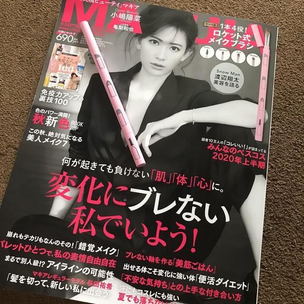 【MAQUIA9月号発売中】1本で4役!ロケット式メイクブラシの豪華な付録付き! 小嶋陽菜さんが表紙です!