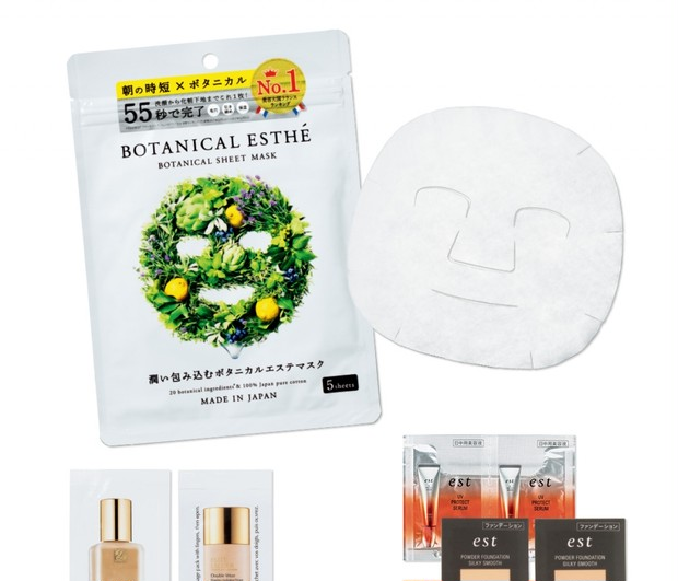 7月号の大特集は「あきらめない美容、始めます!」。表紙は桐谷美玲さんです