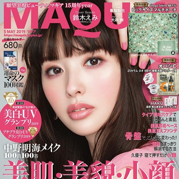マキア5月号本日発売。表紙は鈴木えみさん。付録はShogo Sekine A4ビッグポーチと、オバジC25セラムネオ4包&酵素洗顔パウダー 、HAKU美白ファンデ 、アスタリフト美白UVも!
