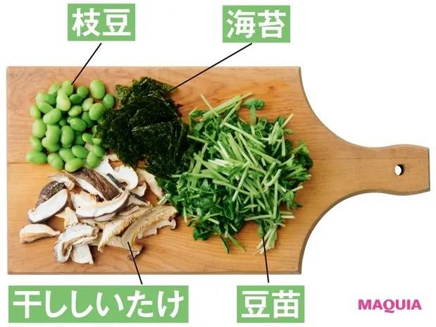 【美容スープレシピ】マイルドな辛さが美味! 食物繊維もたっぷり 「海苔のピリ辛豆乳スープ」材料