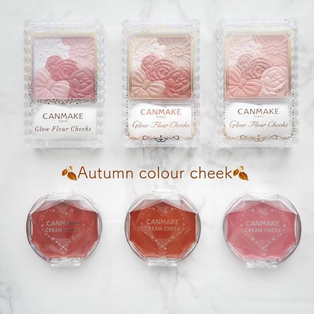 【秋色プチプラチーク(前編)】チークも秋色にチェンジ!キャンメイクの秋色チーク♩