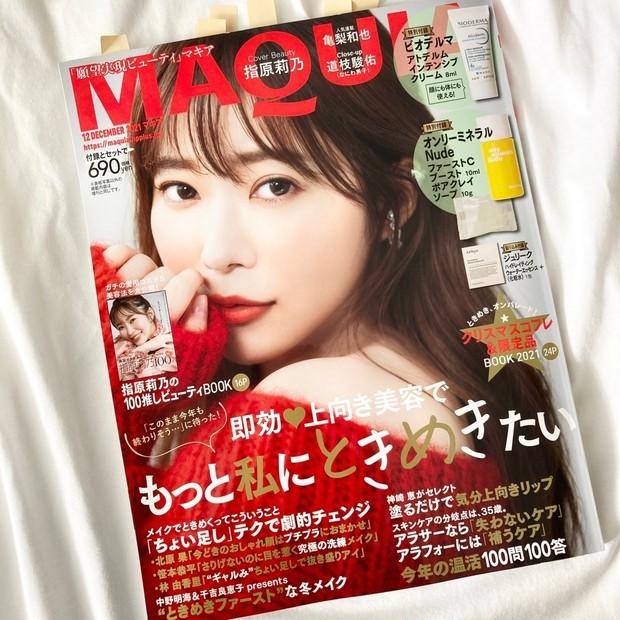 指原莉乃さん表紙が目印!MAQUIA12月号本日発売!
