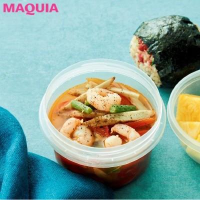 【美容スープレシピ】お酢の効果で疲労回復力アップ「エビのブラックペッパースープ」
