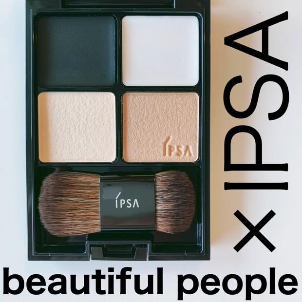 【新作・秋コスメ】IPSA[イプサ]×beautiful peopleコラボの限定・デザイニングフェイスカラーパレットがオシャレすぎる【数量限定品】