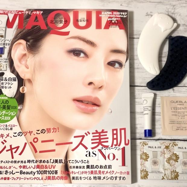 今月のMAQUIA♡macle目線の見どころは、最新美白&近赤外線、小田ユイコさん、セルフルーティンの確立!