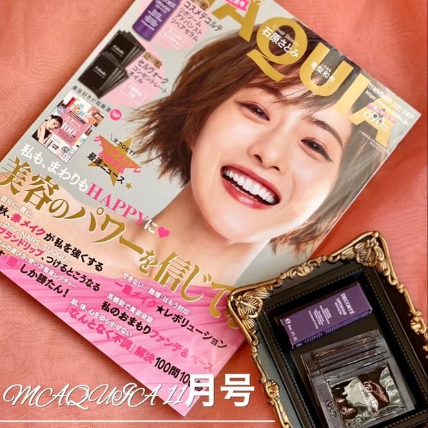 【本日発売】MAQUIA11月号  石原さとみさんが表紙 大特集は美容が私を、強くする!♡付録&見ど…