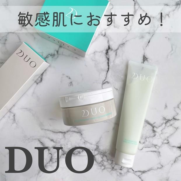 【DUO】敏感肌におすすめ!優しく洗ってバリア機能を高める2アイテムをご紹介