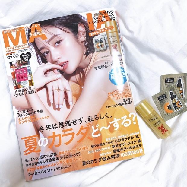 【MAQUIA6月号】トップブロガーyukinaの見どころ紹介!