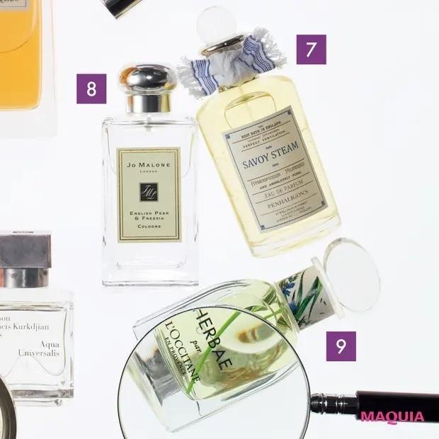 【人気の香水】自然体で、ゆとりを放つ人に