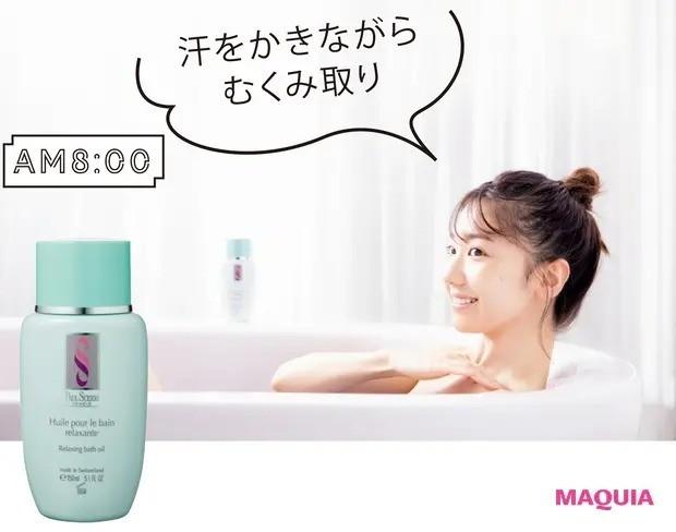 【柏木由紀さんさんのモーニングルーティン】入浴中に上半身のリンパ流し