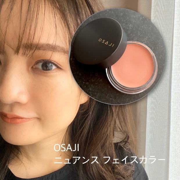【OSAJI】ニュアンス フェイスカラー<Sugata>でじわっと滲むような透明感メイクを