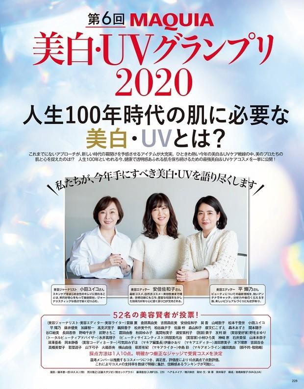 2020年3月21日発売号_1_15