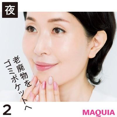 【美容家・小林ひろ美さんのスキンケア】正しい乳液・美容液・クリームのつけ方_夜のスキンケア2. 内から外に流しながらなじませる