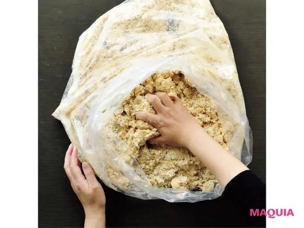 【手作り発酵食】作るのも楽しい「手作り味噌」の作り方_6 こねる