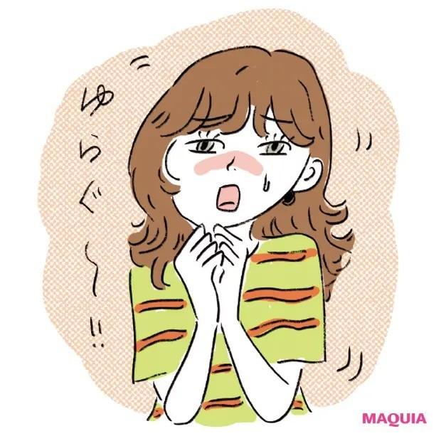 【美容家・小林ひろ美さんの美容法】肌&心の揺らぎ_1