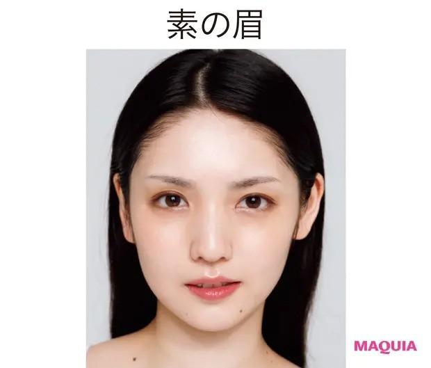 【道重さゆみさんの眉メイク】すっぴんの眉毛