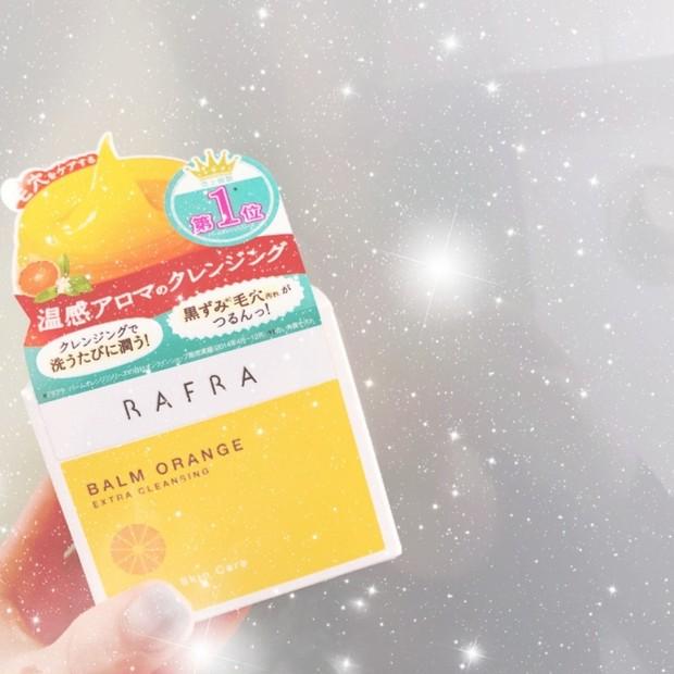 ダブル洗顔不要!保湿成分配合!毛穴ケアしたい人注目!温感クレンジング、バームオレンジ♪愛用中です。