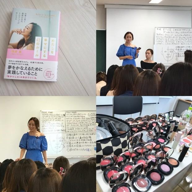 神崎恵さんのセミナーで学んだ〝メイクの際に心に留めておきたい大切なこと〟