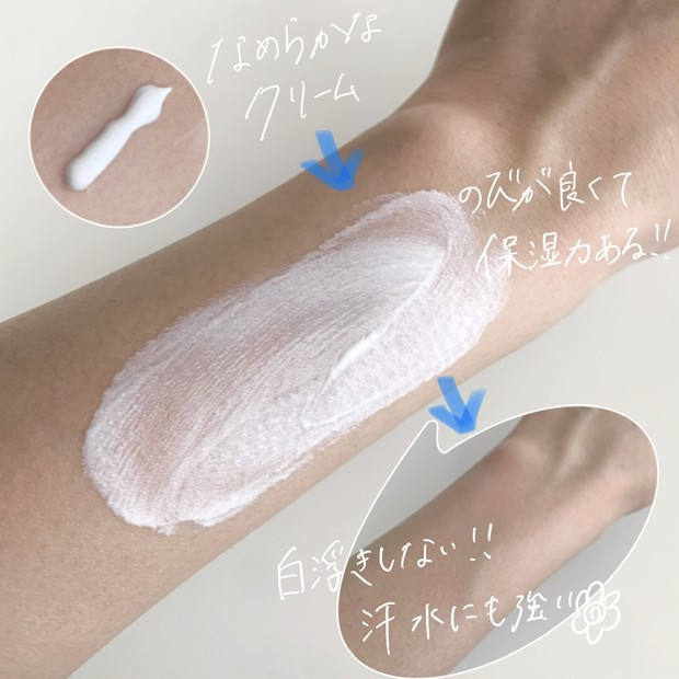 【X-Barrierから新発売】敏感肌にもおすすめ!ノンケミカル処方なのに強力紫外線カット。使い心地も満点の新作日焼け止め_4