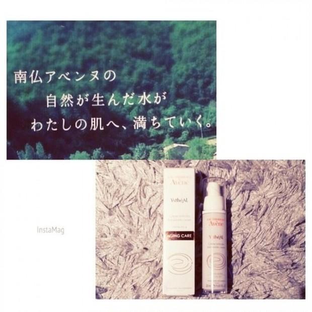 アベンヌ 新商品 イステアル クリーム(クリーム美容液) 2014.9.21発売