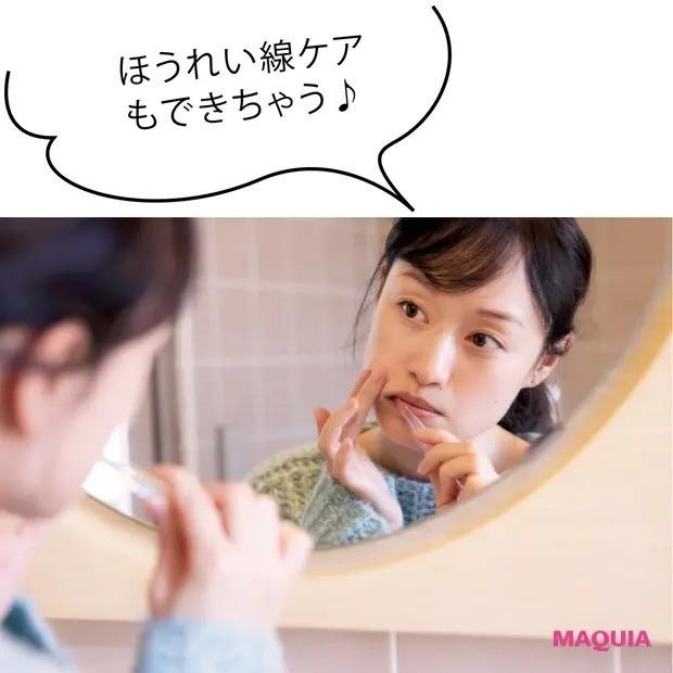 【田中マヤさんのモーニングルーティン】歯磨きしながら口の中をマッサージ