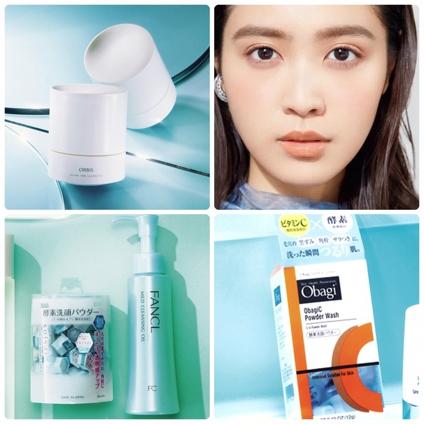 【2020年最新】プチプラ洗顔・クレンジングのおすすめ人気ランキング