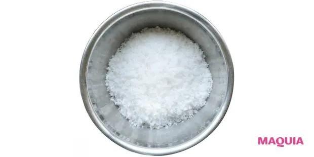 【手作り発酵食】作るのも楽しい「手作り味噌」の作り方_材料_塩……350g