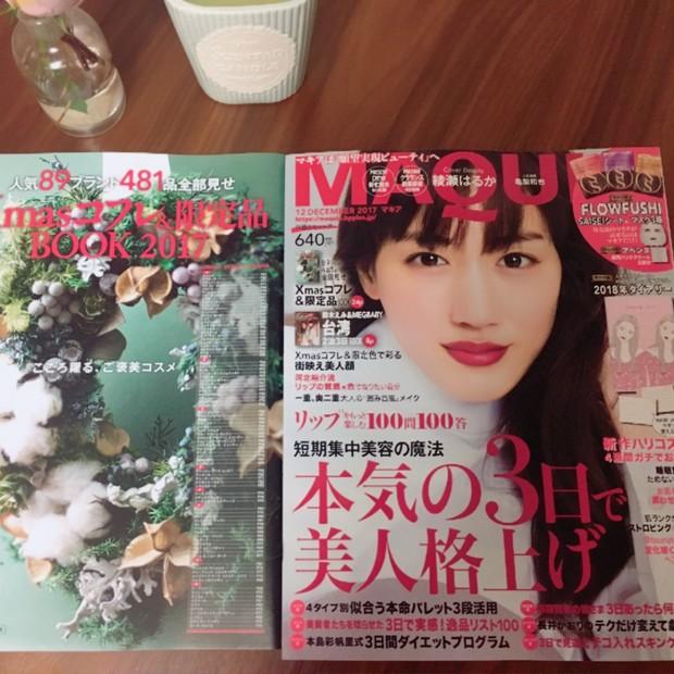 発売前のフェイスマスクが3枚も!!マキアは今月も太っ腹!読んで試して綺麗になれる雑誌です(^^)