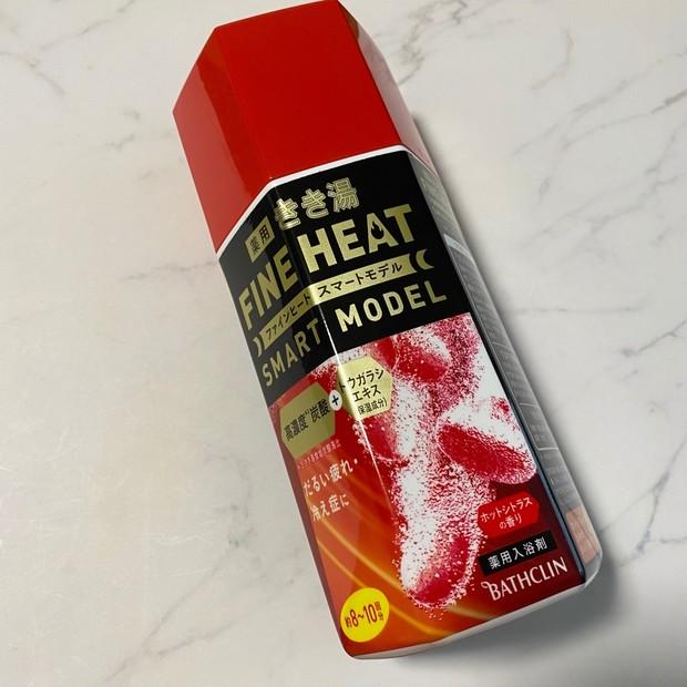 【寒い日に!】体も心も温まるおススメ入浴剤!