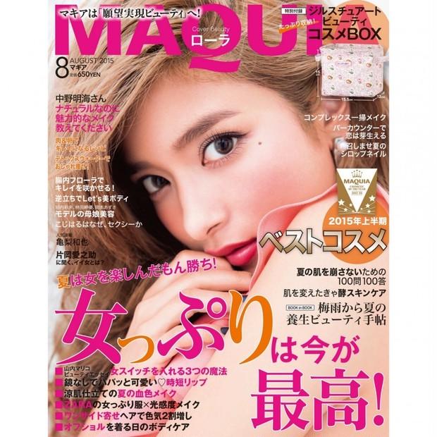 マキア8月号明日発売です!表紙は女っぷり最高のローラさん。2015上半期ベストコスメ発表!