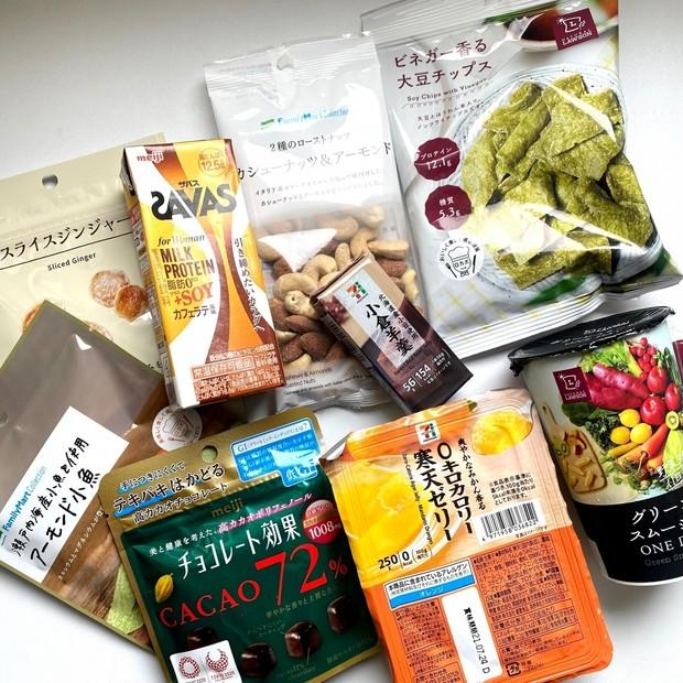 【美容・健康・ダイエット】全品200円以下!罪悪感なく食べられるコンビニおやつ9選