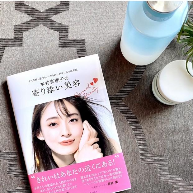 【おすすめ美容本】水井真理子さんの寄り添い美容で「私のきれい」を育もう
