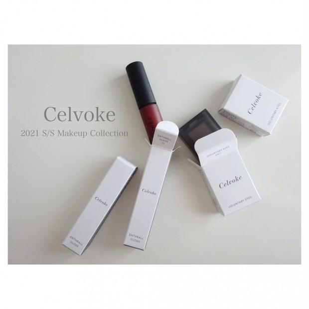 春コスメは【Celvoke】に決まり、購入品とメイクを紹介!