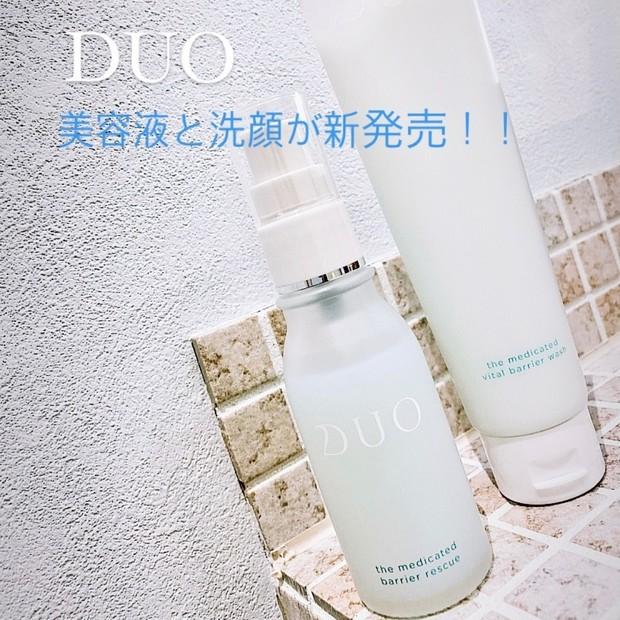 \1月20日同時発売/DUOから泡だてない洗顔とミスト状美容液
