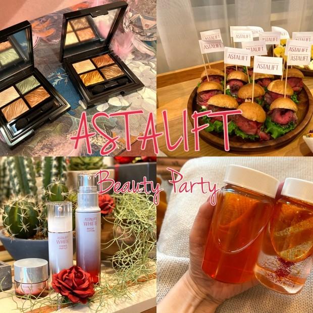 【イベントレポート】アスタリフト Presents Beauty Party @BINE HOUSE 麻布